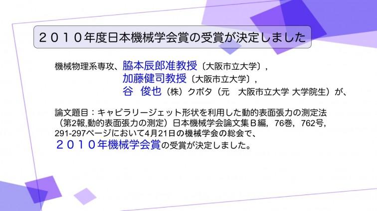 news110615wakimoto
