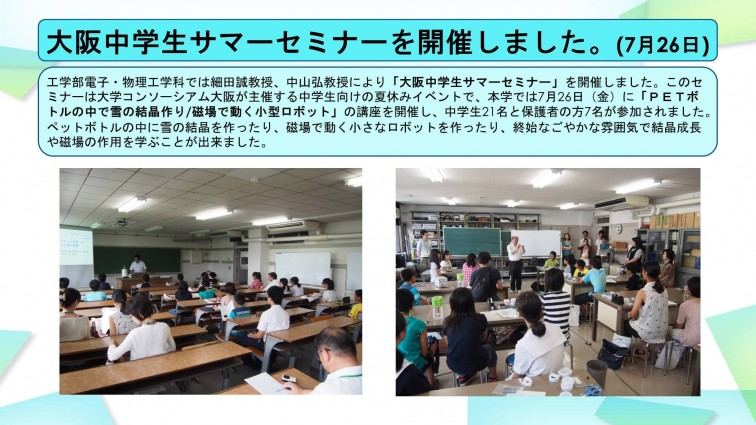 news130902fukuda1