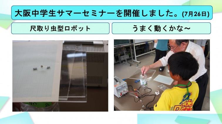 news130902fukuda2