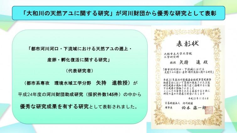 news131115yamochi2