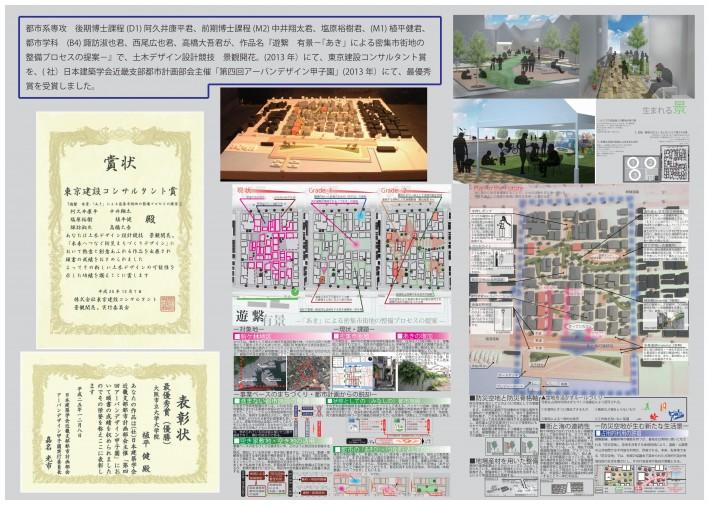 news140107kana_01