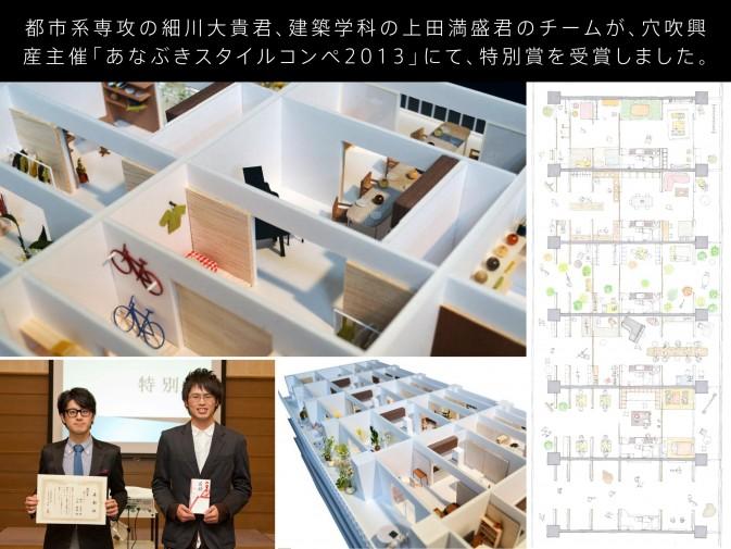 news140129hosokawa