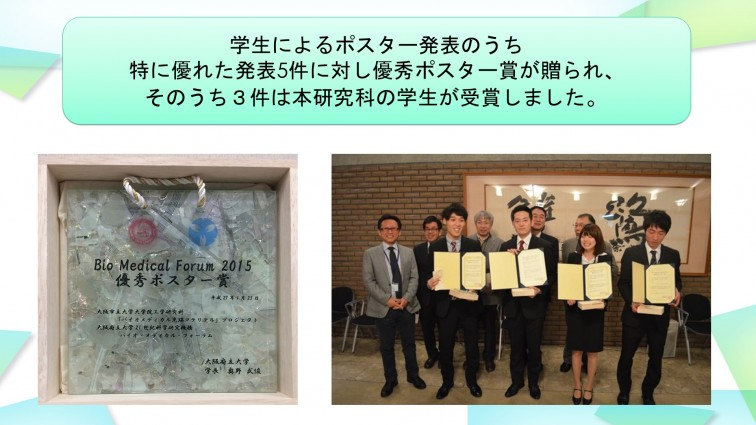 news150129nagasaki2