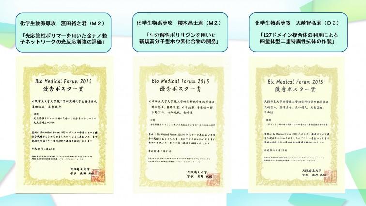 news150129nagasaki3