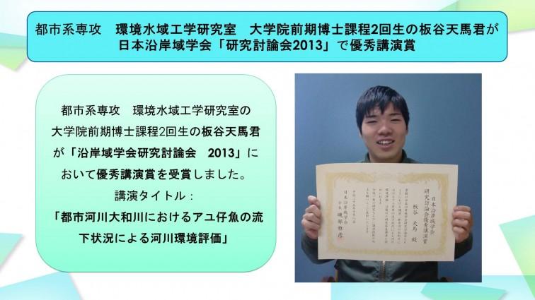 news131115yamochi1
