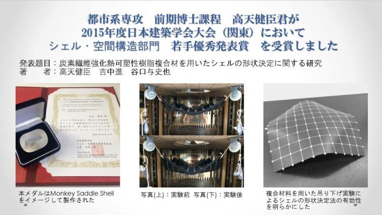 news160107yoshinaka