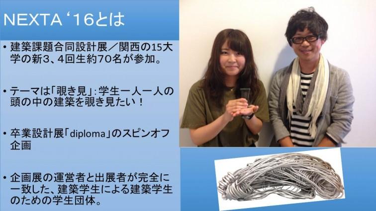 news160607yokoyama2