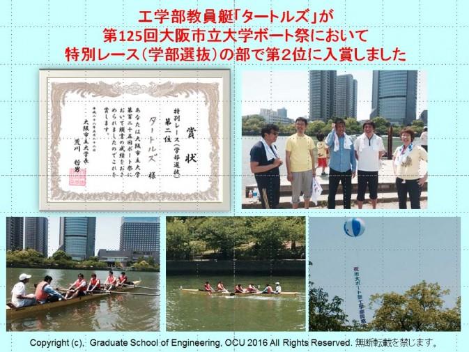 news160620nagasaki