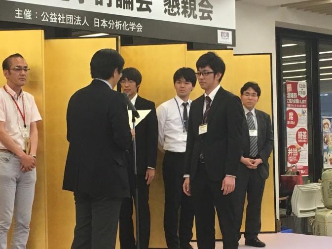 news170527tsuji1