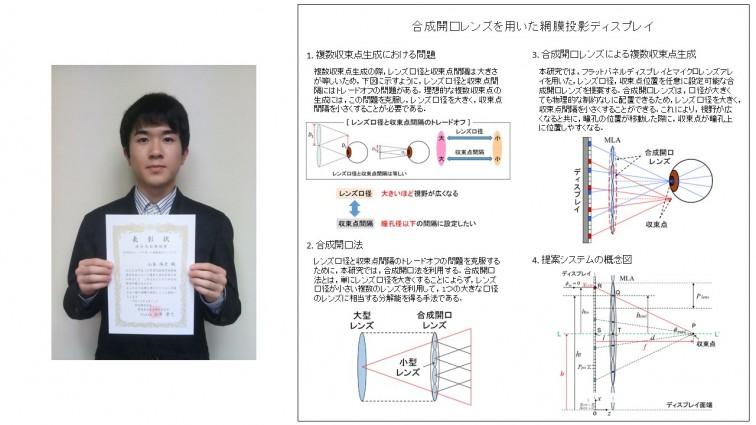news180502takahashi
