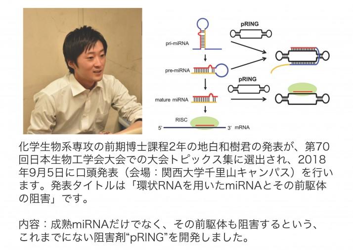 news180712tatibanaakira