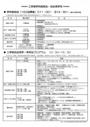 news180719oc_2
