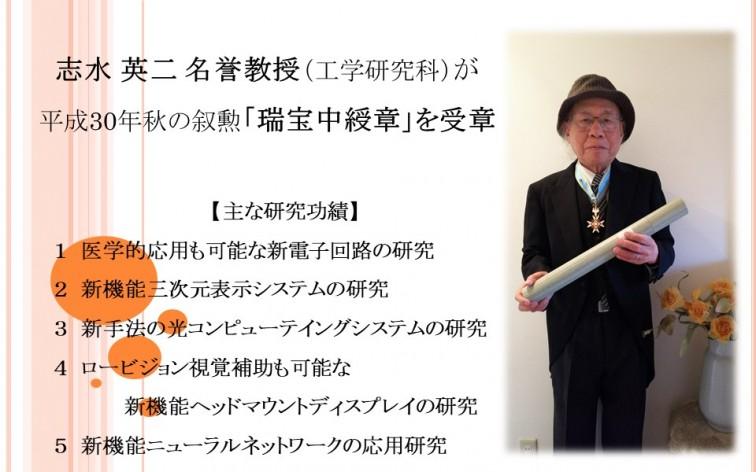 news181103tsujioka