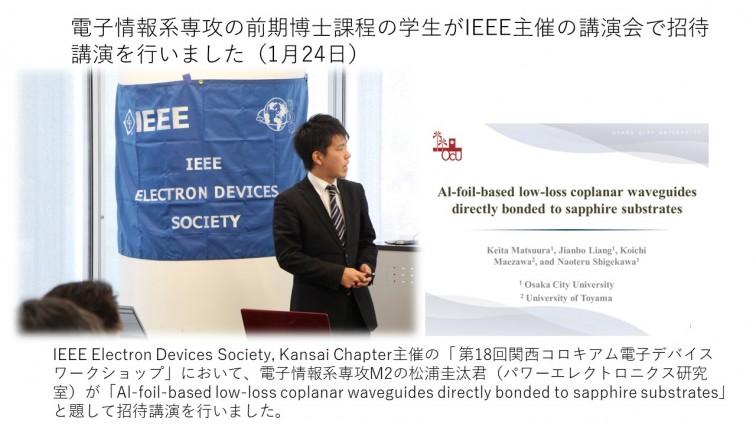 news20190125shigekawa
