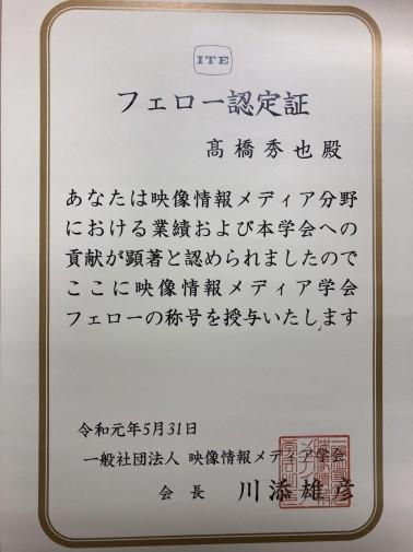 news20190603takahashi1