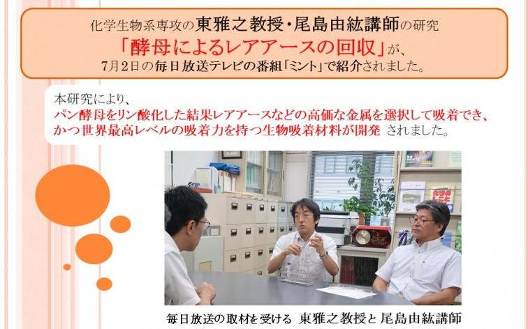 news190704azuma