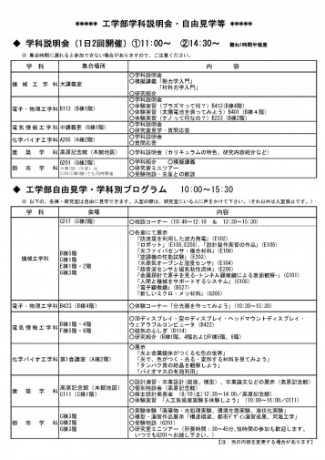 news190711okamura2
