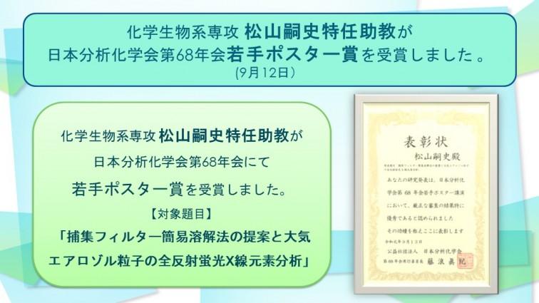 news190930tsuji