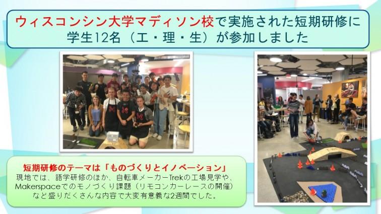 news191002nabeshima