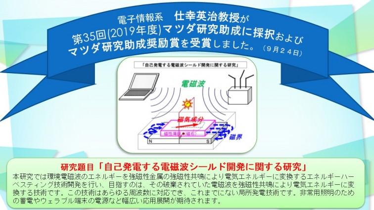 news191003shiko.jpg