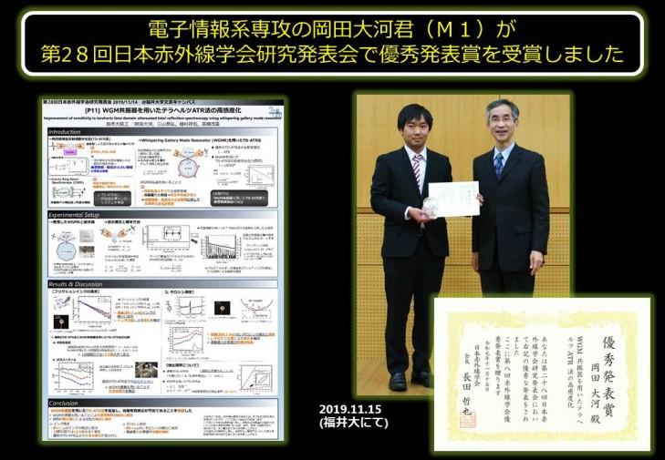 news191118nashima_1