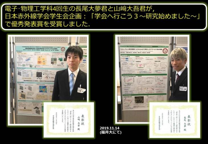 news191118nashima_2