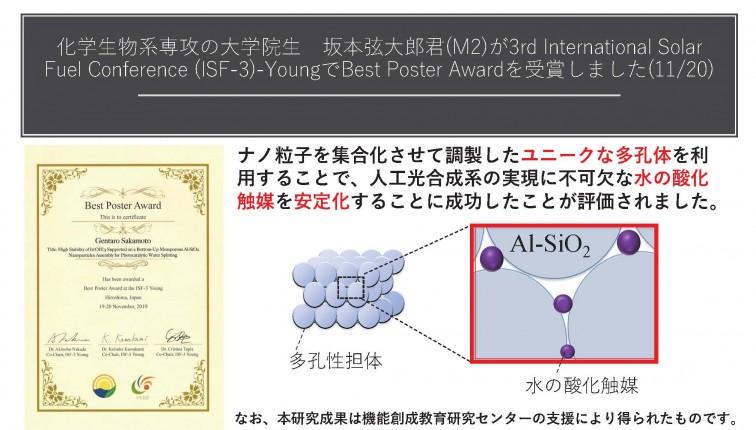 news191129yamada