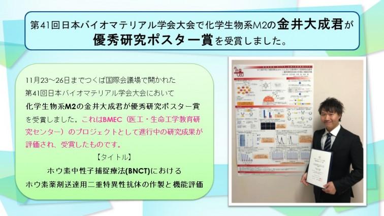 news191129t.tachibana