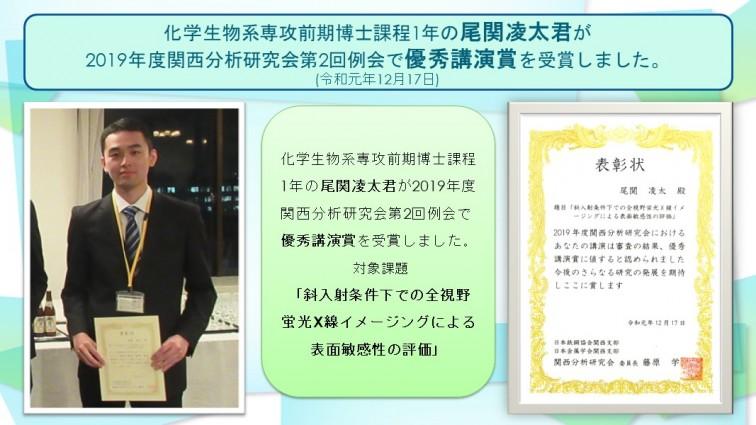 news200117tsuji