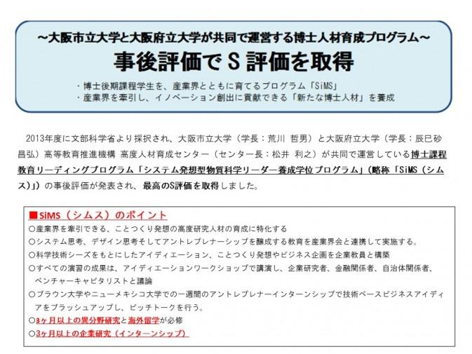 news200311tachibana