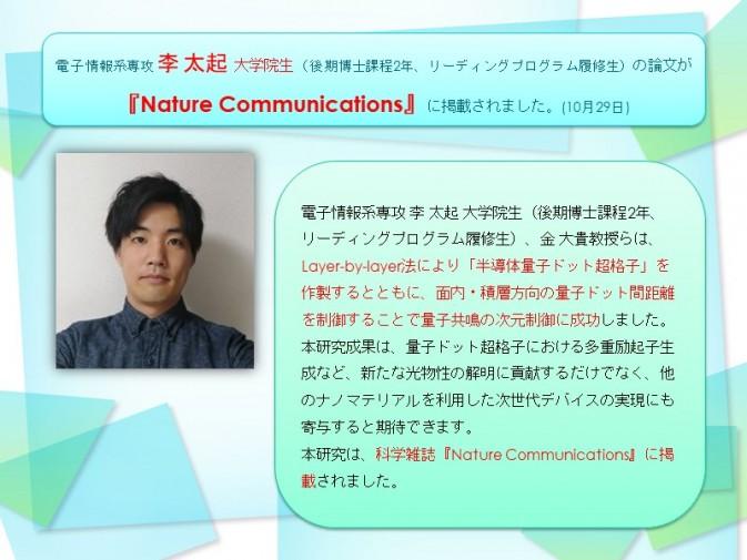 news201031kim