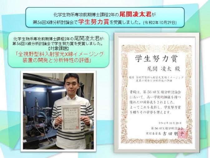 news201104tsuji