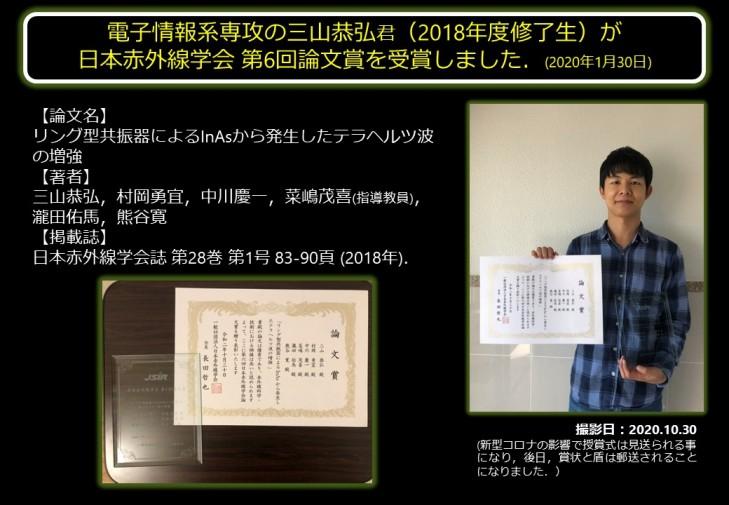 news201111nashima2