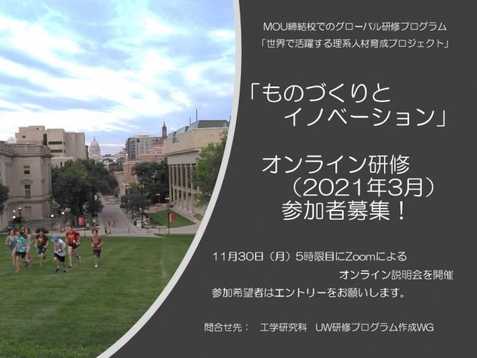 news201120nabeshima1