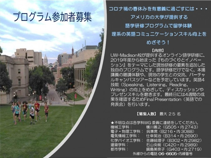 news201120nabeshima2