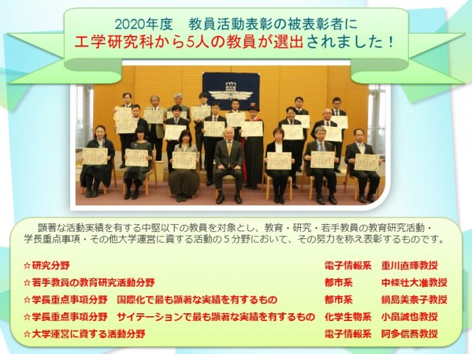 news201130nagasaki
