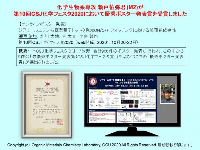 news201207kobatake1