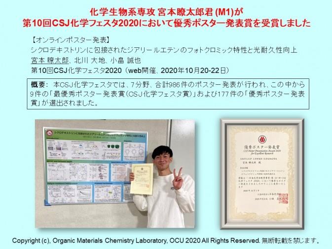news201207kobatake2