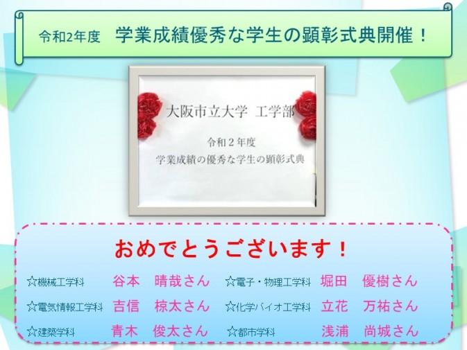 news210218gakusei