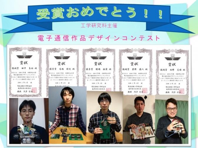 news210218oka1