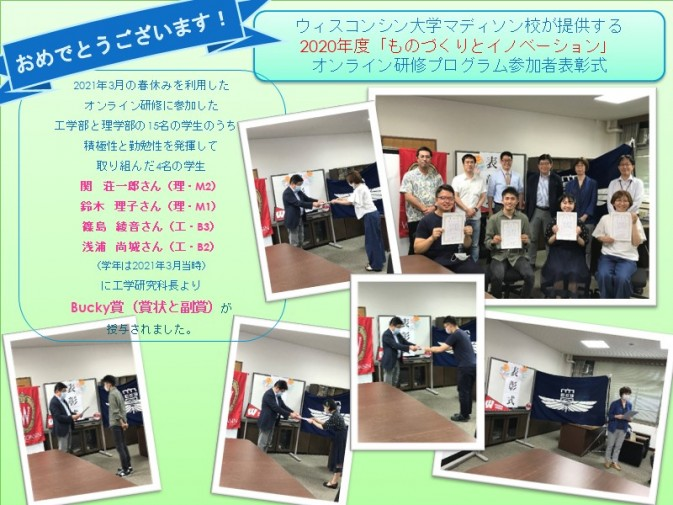 news210728nabeshima
