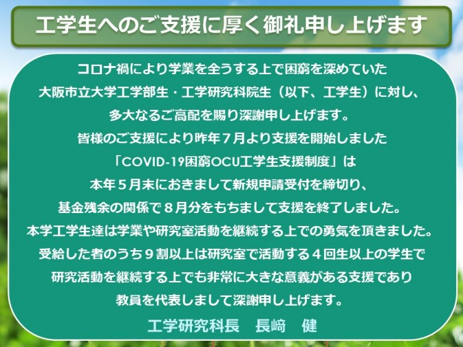 news210818nagasaki2